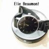 Elie Beaumont(エリービューモント)の電池交換はお待ちの間に出来ます。
