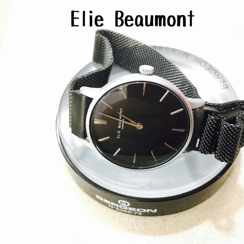 Elie Beaumont_エリービューモント_腕時計の電池交換