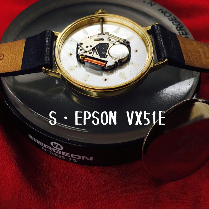 ete腕時計のムーブメント_S・EPSON