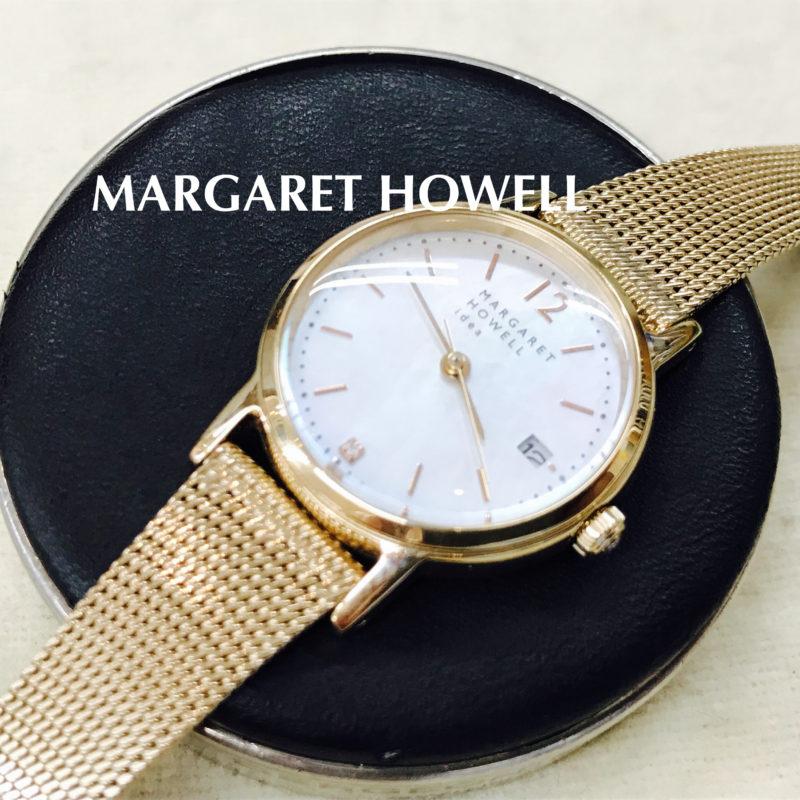 マーガレットハウエル腕時計の電池交換