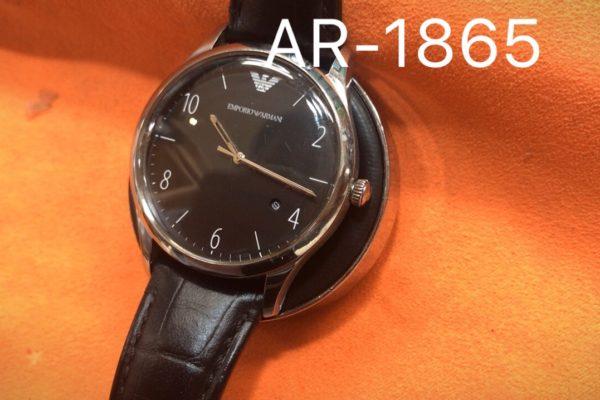 エンポリオ・アルマーニの腕時計電池交換