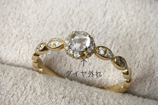 富士吉田市にお住まいのA様より18金ダイヤリングの石外れ、修理を承りました。