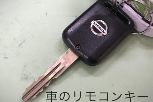 車のリモコンキーの電池交換すぐ出来ます^ ^