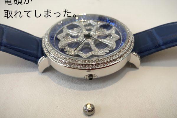 愛知県瀬戸市にお住いのF様よりアンコキーヌ腕時計の修理を承りました。