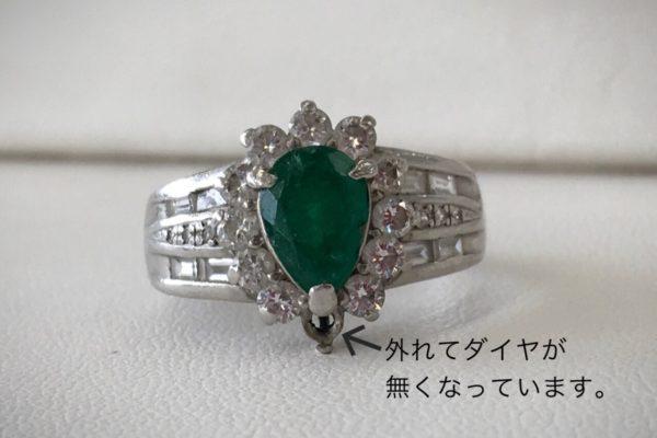 富士吉田市にお住まいのY様の指輪の修理