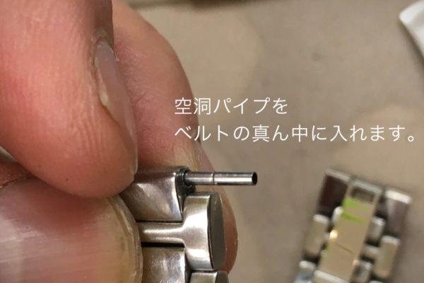 GUCCIの腕時計のベルトの長さ調整はお待ちの間にすぐ出来ます。