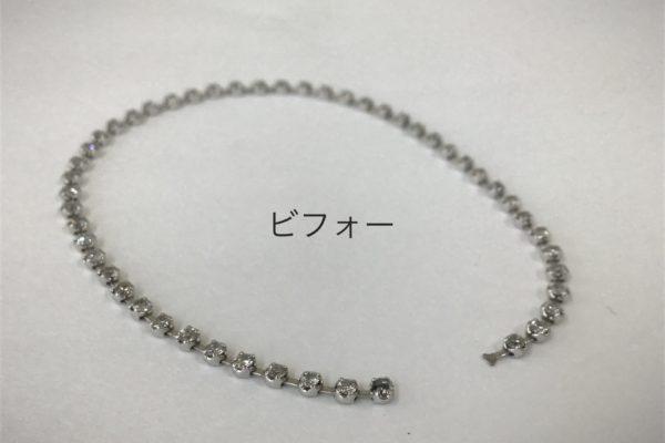 ダイヤモンドブレスレットの修理