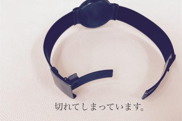 ポルシェデザインの腕時計のベルト修理