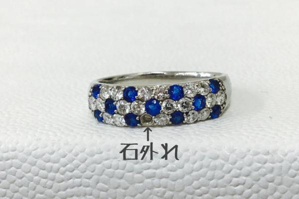 PTアウイナイト&ダイヤモンドリングの修理