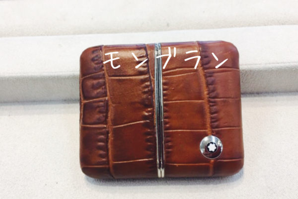 MONBLANC モンブランのトラベルスライディングクロックの電池交換