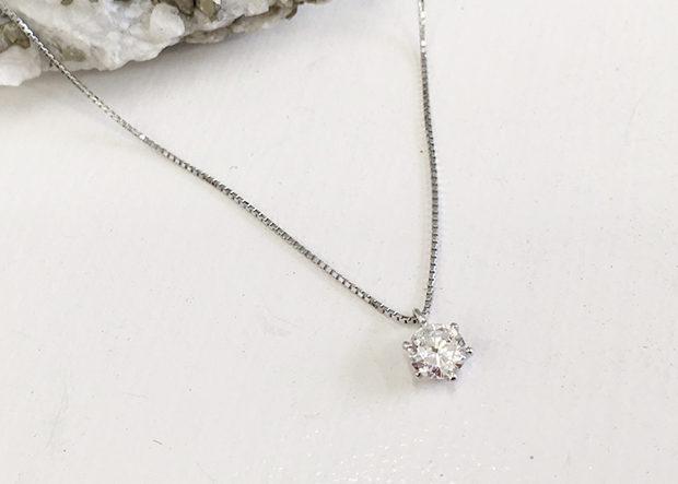 立て爪ダイヤリングを一粒石のシンプルネックレスにリフォーム AFTER